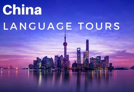 Language Tours To China